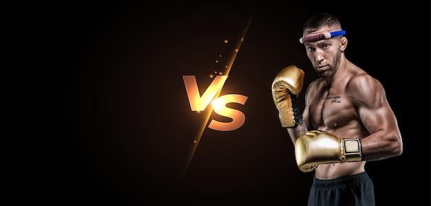 Image d'un lutteur professionnel. jeux d'ordinateur. le concept des compétitions, arts martiaux mixtes, muay thai, kickboxing. technique mixte
