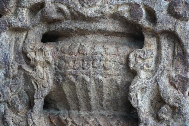 Image de structure de porte ancienne historique indienne en plein air