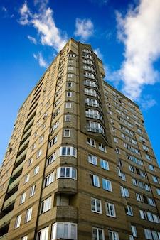 Immeuble moderne à appartements multiples