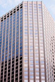 Un immeuble moderne à boston