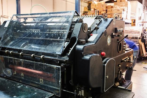 Imprimante machine de lithographie cylindre d'impression