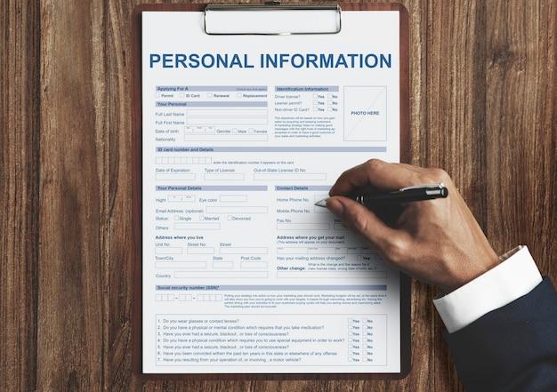 Informations personnelles appilcation identité concept privé