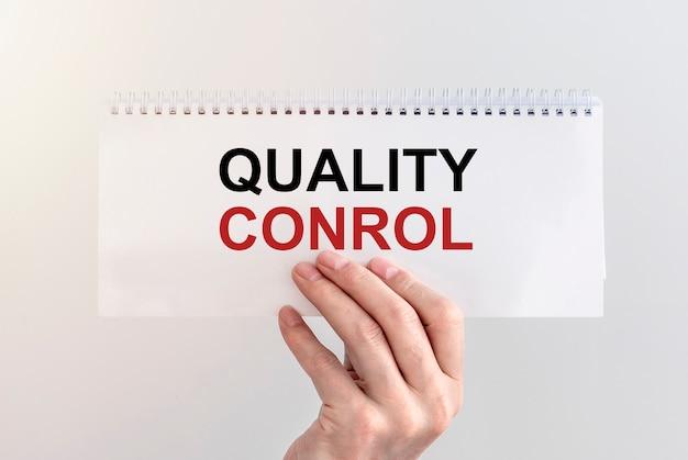 Inscription de contrôle de qualité. système de sécurité des produits.