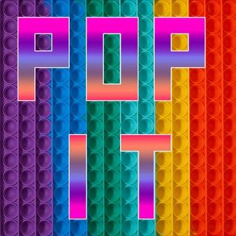 Inscription en couleur pop it sur la surface d'un jouet populaire en silicone tactile pour enfants appelé pop it.