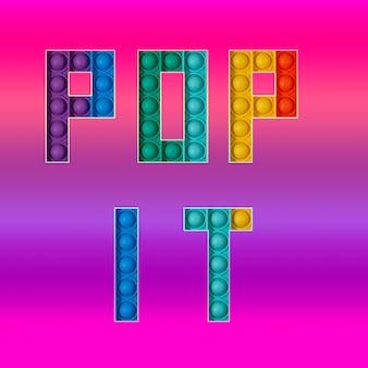 Inscription pop it sur fond rose pop it est un jouet en silicone coloré populaire pour les enfants