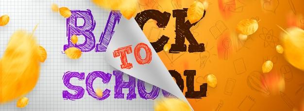 Inscription Retour à L'école, éléments D'éducation. Flyer, Affiche à Vendre Photo Premium