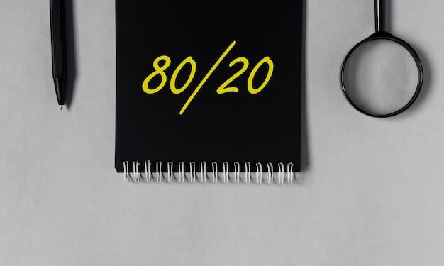 Inscription de texte d'optimisation de concept de règle de principe de pareto