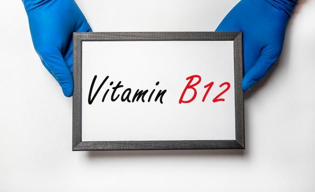 Inscription de la vitamine b12, soins de santé avec des vitamines.