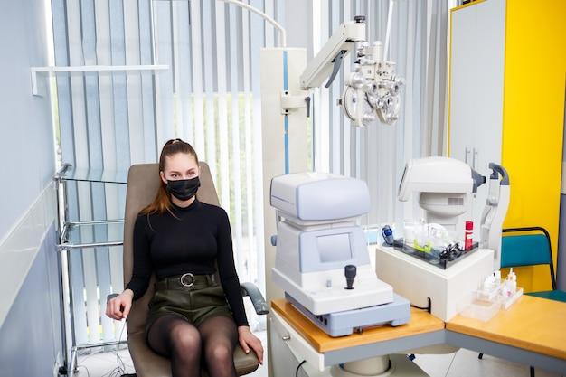 Instrument d'optométrie clinique. correction professionnelle médicale de la vue.