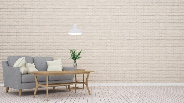 Intérieur 3d vivant espace minimal et décoration murale en brique - rendu 3d