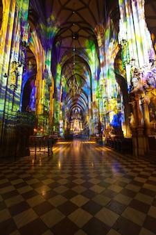 Intérieur de la cathédrale saint-etienne. vienne
