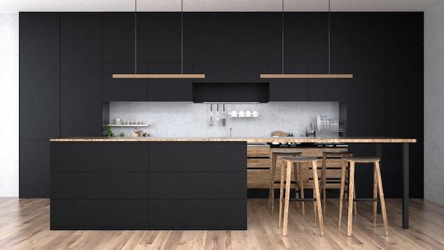 Intérieur de cuisine moderne avec mobilier.