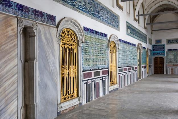 Intérieur du palais de topkapi à istanbul, en turquie
