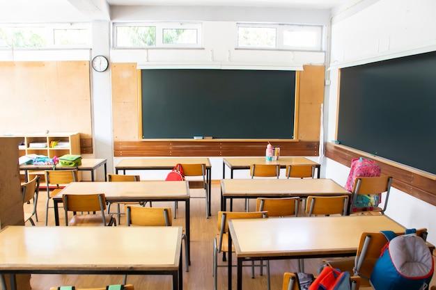 Intérieur de l'école primaire