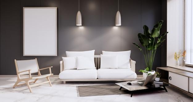 Intérieur minimaliste, meubles de canapé et plantes, design de chambre noire moderne. rendu 3d