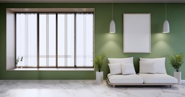Intérieur minimaliste, meubles et plantes de canapé, design de salle verte moderne. rendu 3d