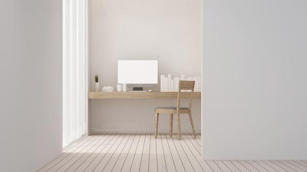 Intérieur relax meubles de l'espace et décoration blanche de fond minimal dans l'hôtel - wall em