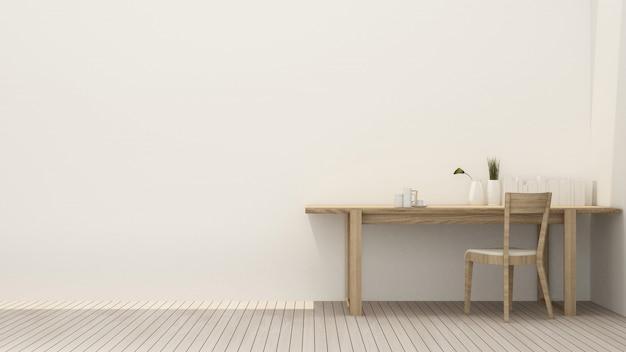 L'intérieur relaxe l'espace rendu 3d