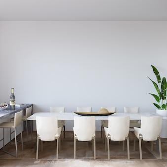 Intérieur d'une salle de cuisine devant le mur blanc