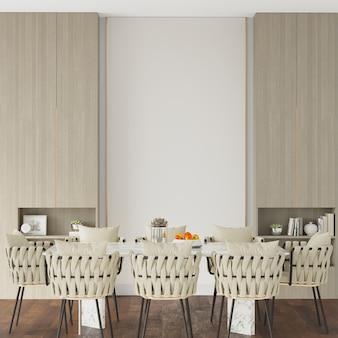 Intérieur d'une salle à manger avec table et chaises
