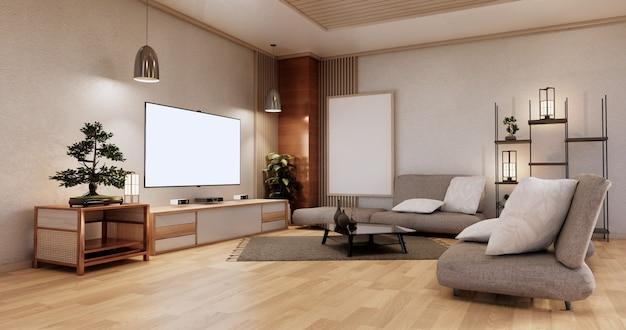 Intérieur de salon japonais moderne, canapé et table d'armoire sur fond de mur blanc de la chambre. rendu 3d