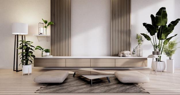 Intérieur de salon japonais moderne, mini canapé et table d'armoire sur fond de mur blanc de la chambre. rendu 3d