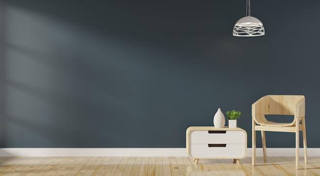 Intérieur de salon moderne avec canapé et lampe