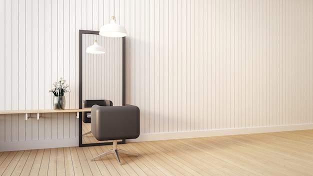 Intérieur de salon moderne et vivant