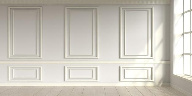Intérieur vide blanc classique moderne avec panneaux muraux et plancher en bois