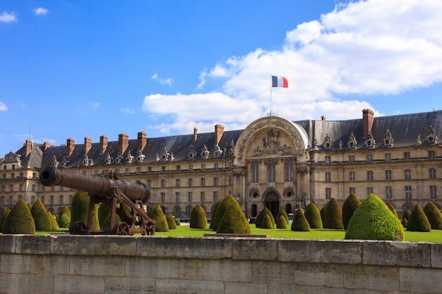Les invalides (résidence nationale des invalides) à paris