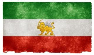 Iran shah grunge flag