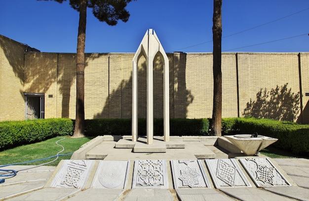 Ispahan / iran - 04 oct 2012: cathédrale arménienne de vank à ispahan, iran