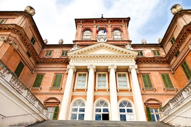Italie - région du piémont. entrée du château royal de racconigi