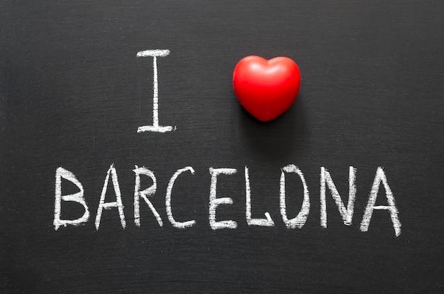 J'adore barcelone