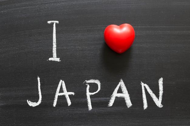 J'aime le japon sur tableau noir