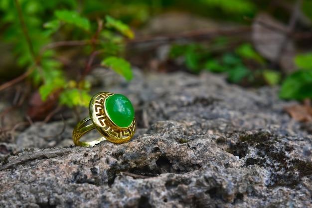 Jade ringjade