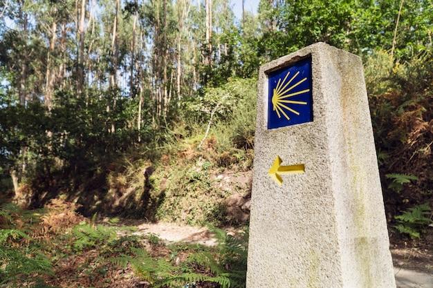 Le jalon du chemin de saint-jacques