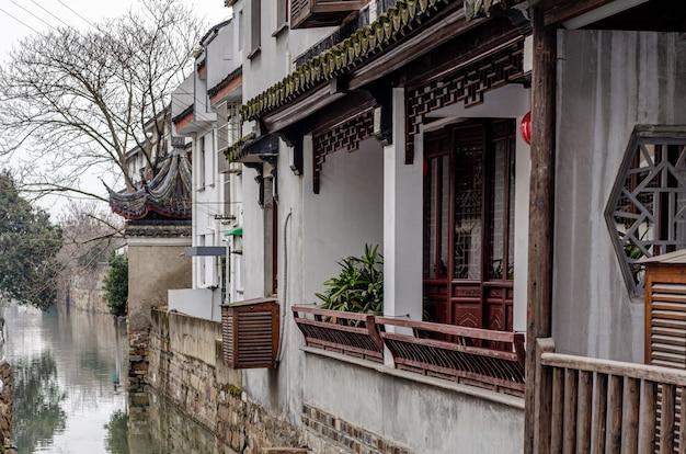 Jardins de suzhou