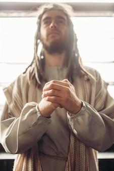 Jésus christ priant