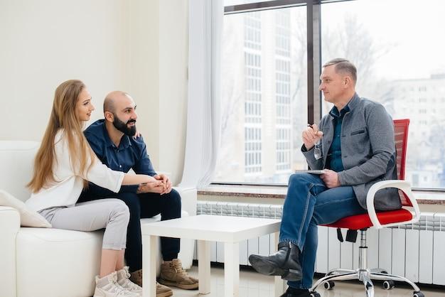 Un jeune couple marié d'hommes et de femmes heureux parle à un psychologue lors d'une séance de thérapie. psychologie.