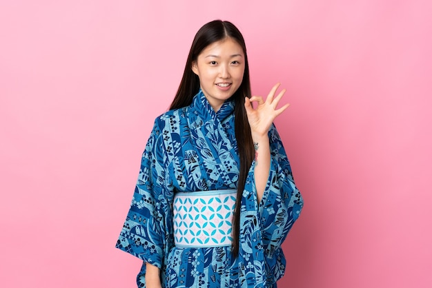 Jeune fille chinoise portant un kimono