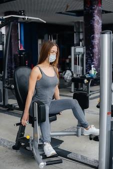 Une jeune fille fait du sport dans un masque pendant la pandémie.