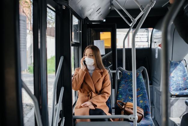 Une jeune fille masquée utilise uniquement les transports en commun lors d'une pandémie. protection et prévention covid 19.