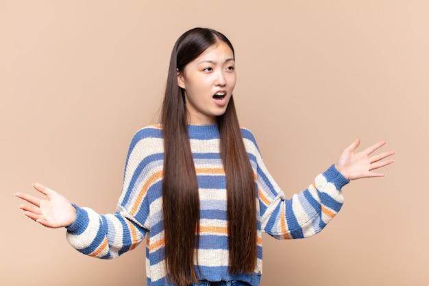 Jeune jolie femme chinoise