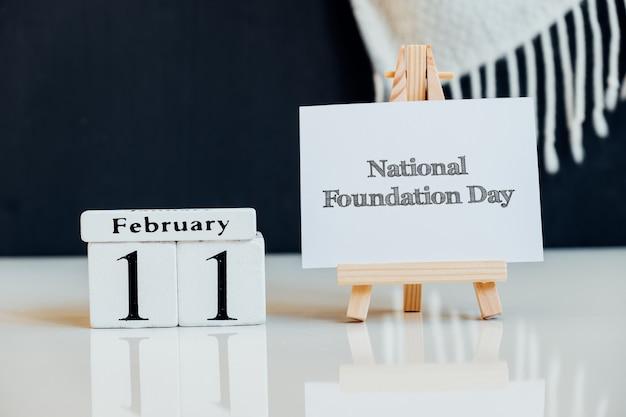 Jour de la fondation nationale du calendrier du mois d'hiver février.