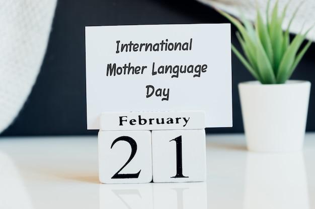 Journée internationale de la langue maternelle du calendrier du mois d'hiver le vingt et un février.