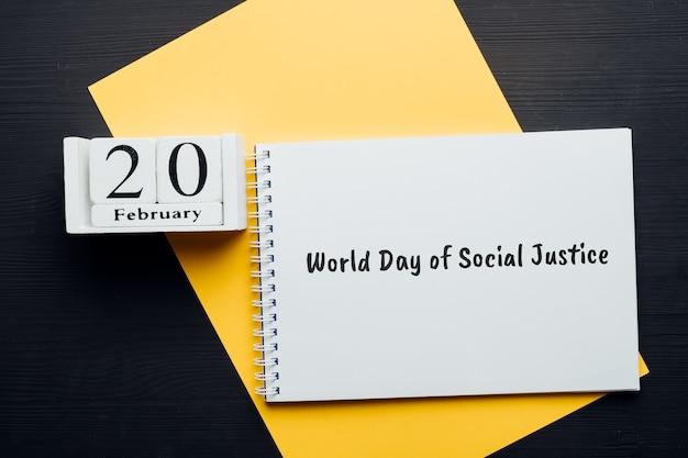 Journée mondiale de la justice sociale du calendrier du mois d'hiver février.