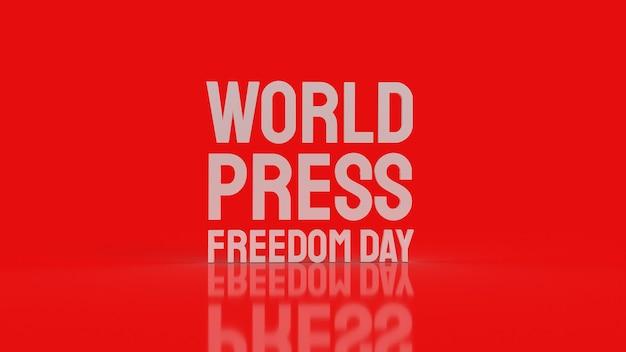 Journée mondiale de la liberté de la presse texte blanc sur surface rouge