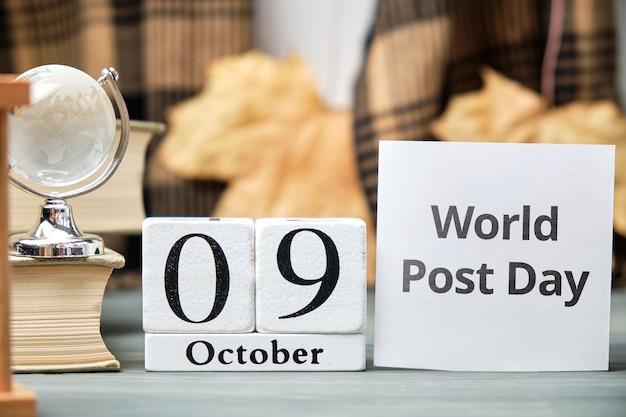 Journée mondiale de la poste du calendrier du mois d'automne octobre.