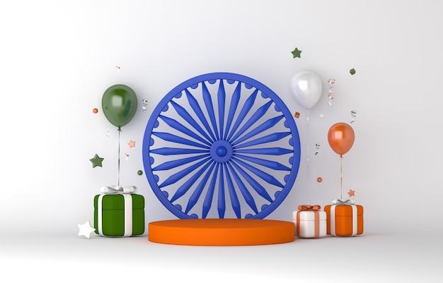Joyeuse fête de l'indépendance de l'inde ou de la république affiche un fond de décoration de podium avec une boîte-cadeau de ballon ashoka chakra